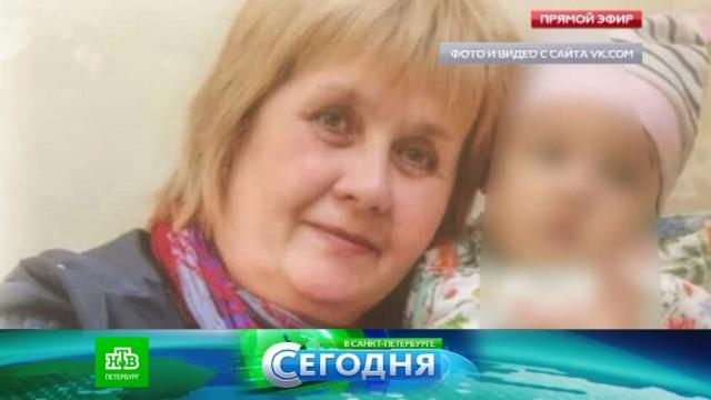 Записаться онлайн к врачу в московской области