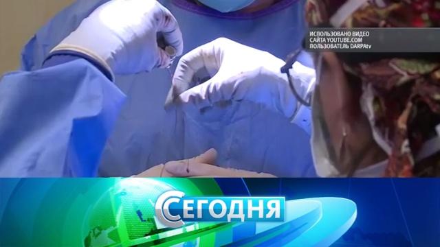 Медицинский центр у метро проспект вернадского