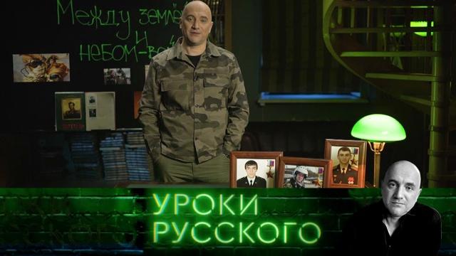 Свержением ролики русские старыеледи тожехотят онлайн волосатых спящих