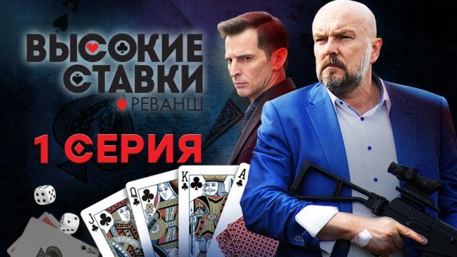 онлайн ограбление казино
